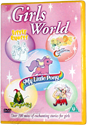 Girls World - 2004 UK DVD with Jem