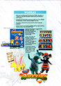 Hasbro Toys Advertising and Promotions 1986 UK - Wuzzles