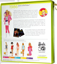 Barbie® and the Rockers™ - Barbie's 50th Birthday