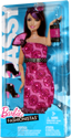 Sassy - Barbie® Fashionista™ Swappin' Styles®! - Wave 2 - FAB Gowns