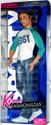 Sporty Ken (updated) - Barbie® Fashionista™ - Wave 2