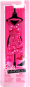 Barbie® Fashionista™ Swappin' Styles®! - Wave 1