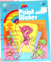 Jem: Paint with Water - 1986 A Golden Book/Western Pub. Co. 1732