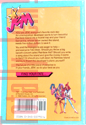 Find Your Fate: Jem #3 - The Secret Of Rainbow Island - 1986 Random House