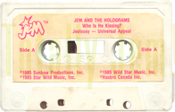 "Canadian JEM ""Free Cassette Offer!"""