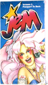 Rhino VHS - Jem Volume 1: Passport To Rock